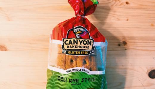 Canyon Bakehouse ライ麦スタイルブレッド