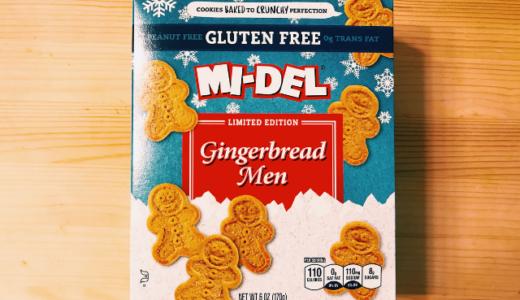 MI-DEL ジンジャーブレッドマンクッキー