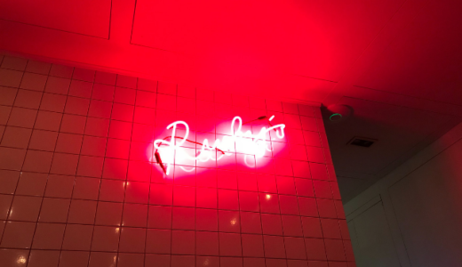 【Ruby's Cafe】NYのおしゃれなカフェレストラン。バーガーやパスタがGFに変更可能