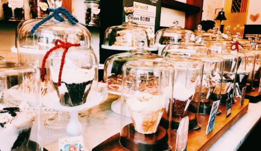 【baked & wired】ワシントンD.C.ジョージタウンにある、人気のカップケーキ屋さん