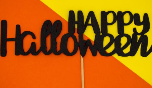 【グルテンフリーのお菓子】ハロウィンを楽しもう!グルテンフリーのばら撒きお菓子 10選