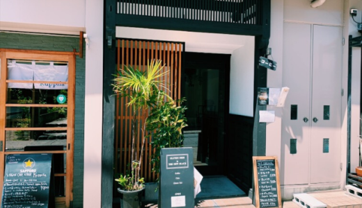 【GLUTEN FREE is THE NEW BLACK】すべてグルテンフリーのみ!奈良の美味しいベーカリーカフェ