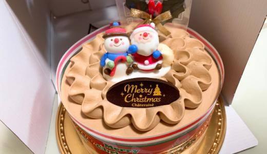 【感想】シャトレーゼの卵・小麦不使用ケーキは子供が喜ぶ定番ケーキ